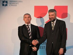 CARNEX – Najbolje iz Srbije 2011