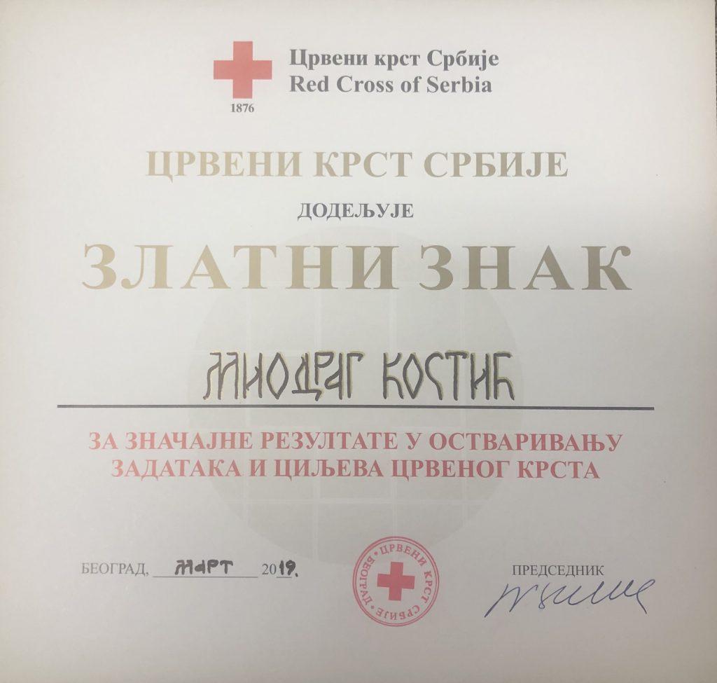 Miodrag Kostić dobitnik Zlatnog znaka Crvenog krsta Srbije